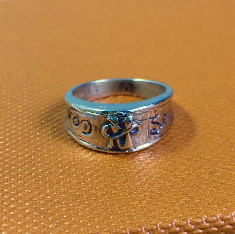 ring-states-always-cod-4983