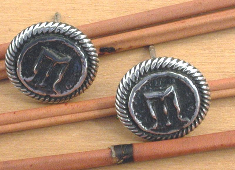 earrings-tripod-coin-crotone-mod-1598